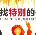 福建省漳州市龙文区2017年招聘192名非在编小学、幼儿园聘用制教师方案