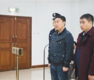 北京金宝国际幼儿园行政主管夏某为外教伪造相关资质证书 获刑8个月缓刑1年
