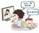 漫画丨最伤孩子的爸爸,永远是这五种!