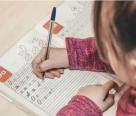 """哪种孩子在幼儿园更受""""优待""""?老师说出实话:和家境关系很大"""