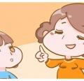 小儿难养?不,可能是你没做对,这4种能力要早点教会宝宝